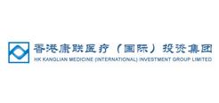 香港康联医疗(国际)投资集团