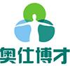湖南奥仕博才企业管理有限公司